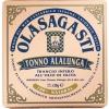 Thunfisch Alalunga, 120 g Dose - Olasagasti